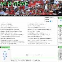 MLB NEWS